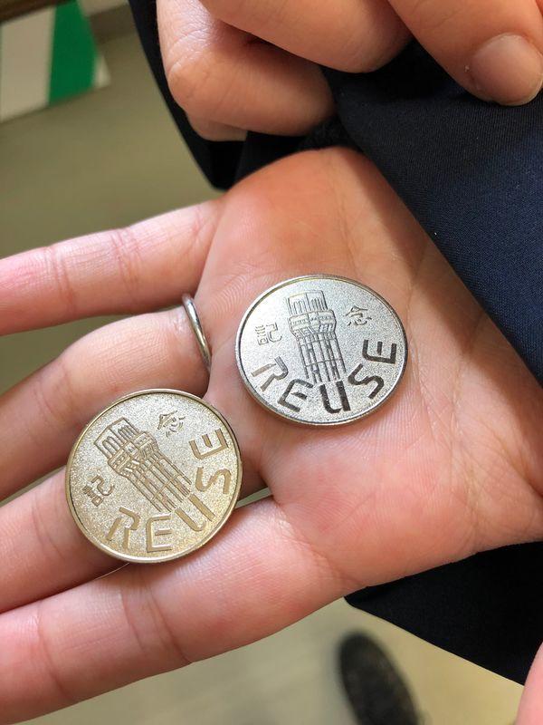 望遠鏡のコイン