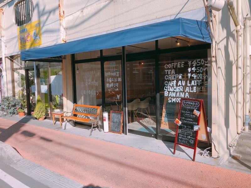 2020年5月に閉店した「白樺珈琲店」