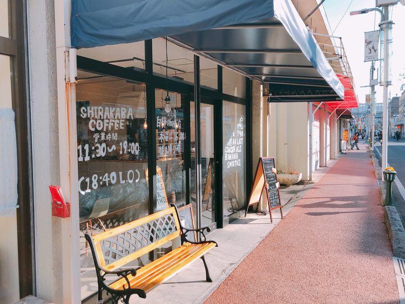 白樺珈琲店外観(正面左側から撮影)