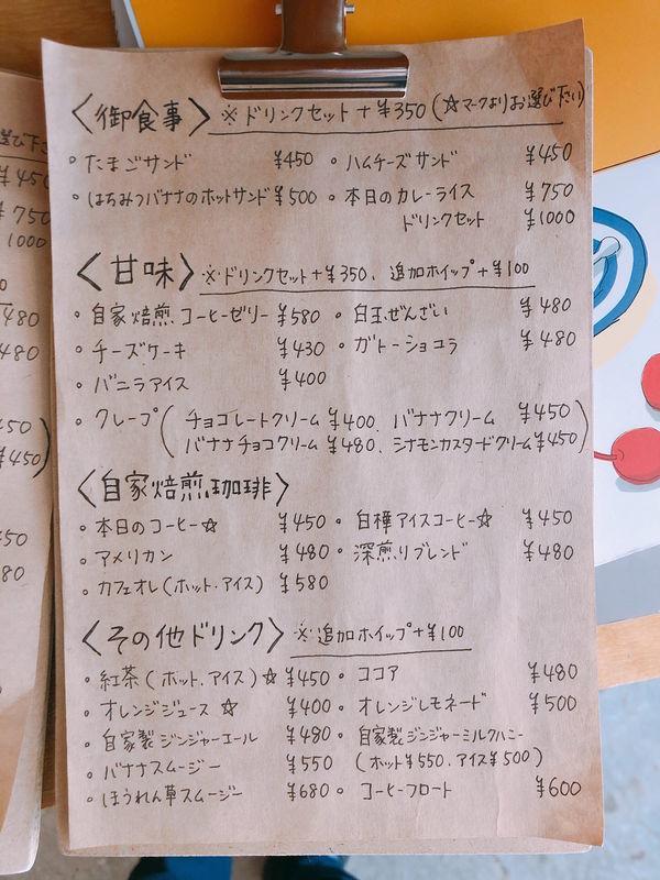 ランチメニュー(2)