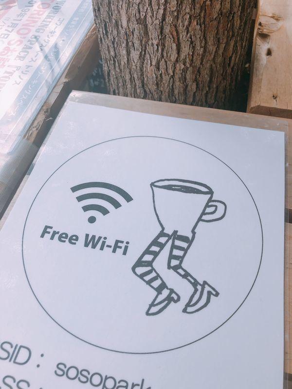 Wi-Fi利用案内