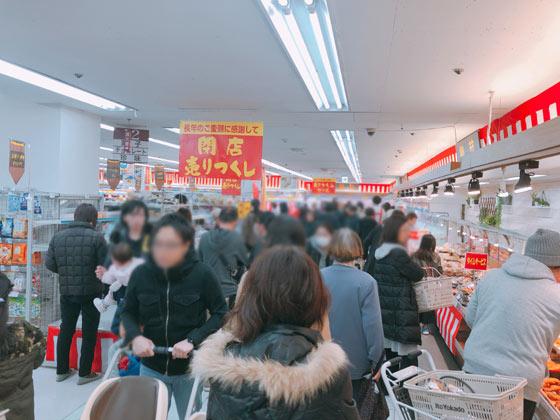 1階食品売り場の店内状況-3