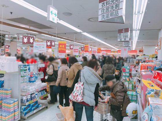 1階食品売り場の店内状況-4