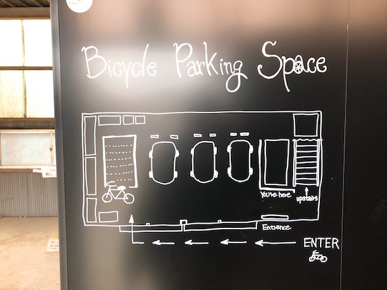 駐輪場の場所説明