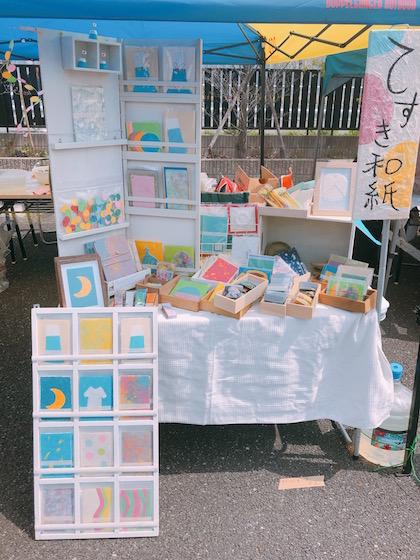 手漉き和紙の作品を展示・販売