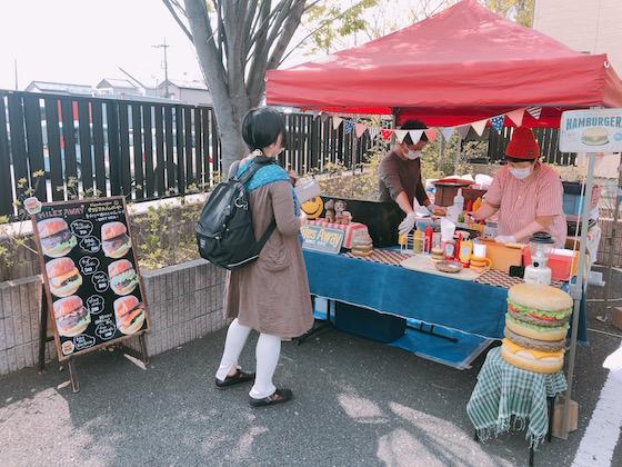 Theハンバーガー食堂 Miles Away(入間市)