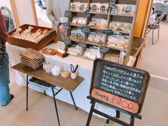 sweets nico(千葉県我孫子市)