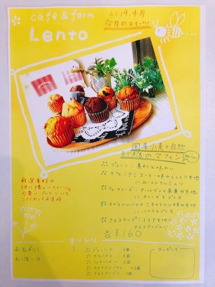 お弁当・デザートメニュー-2