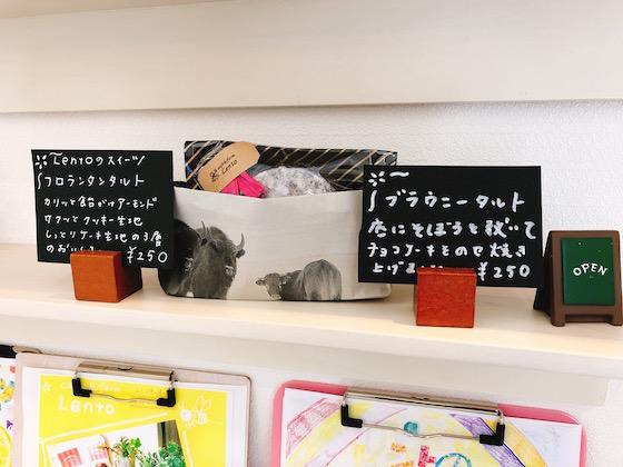 フロランタンタルトとブラウニータルト(各250円)