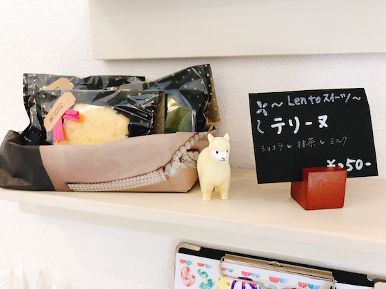 テリーヌ(ショコラ、抹茶、ミルク)(各250円)