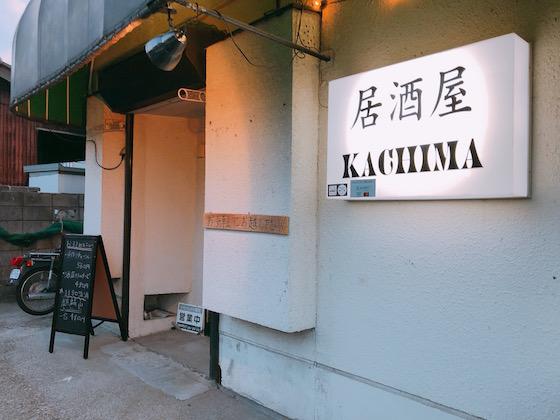 KAMACHIの看板