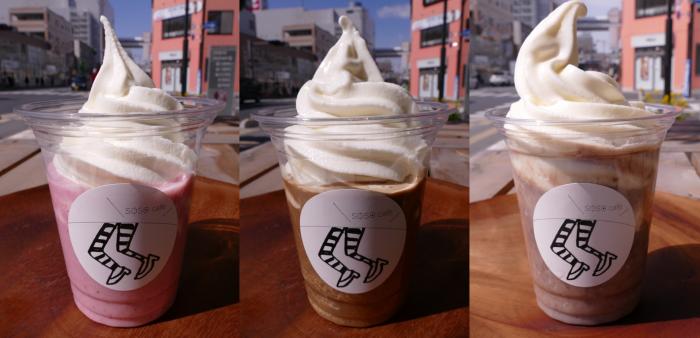 スムージーの味(左からいちご、珈琲、あずき)