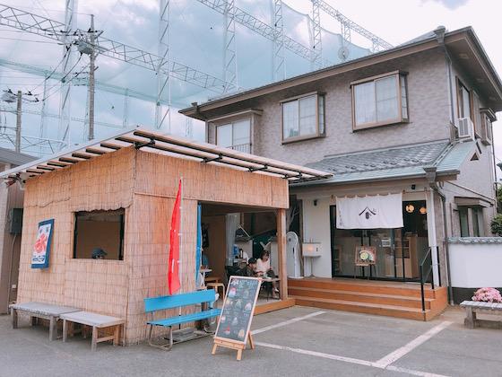ヤマト屋(近景)