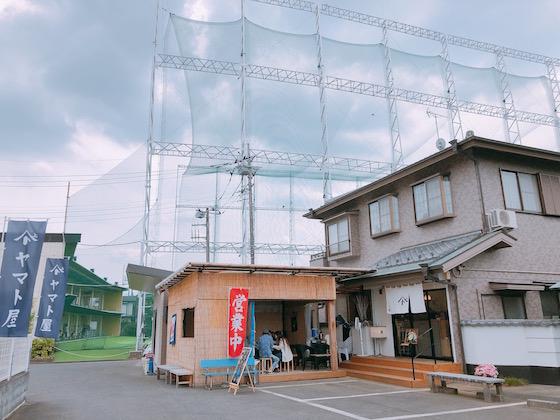 ヤマト屋(遠景)