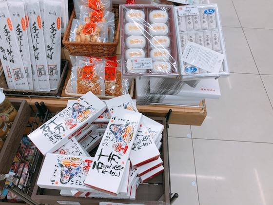 埼玉県の銘菓「十万石饅頭」