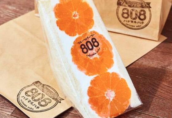 柑橘サンド ¥700-(Uber Eatsより引用)