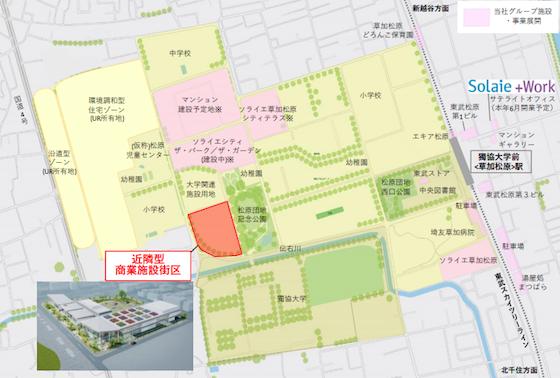 建設予定地(東武鉄道公式サイトから引用)