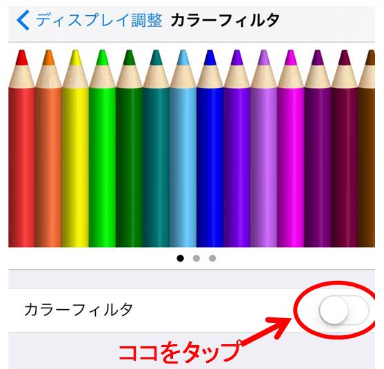 f:id:kamazukakyou2:20170705235743p:plain