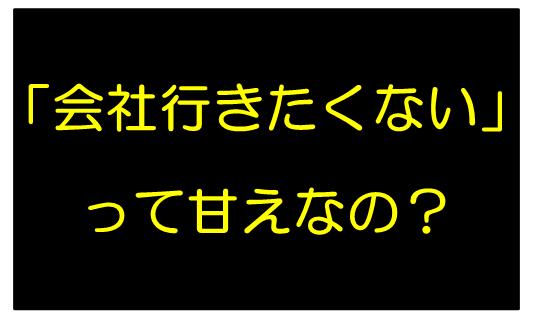 f:id:kamazukakyou2:20170802044447p:plain