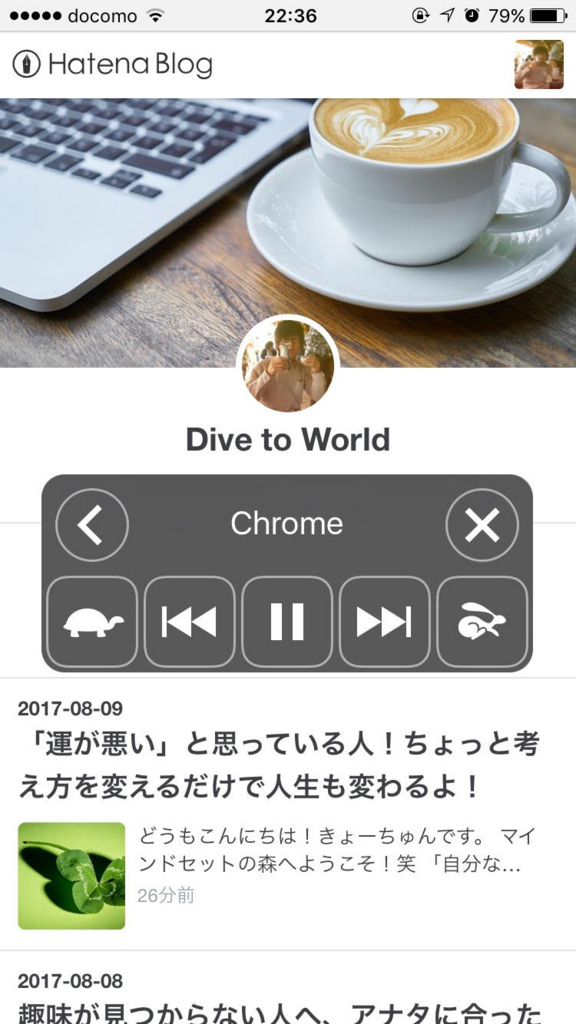 f:id:kamazukakyou2:20170809224613j:plain