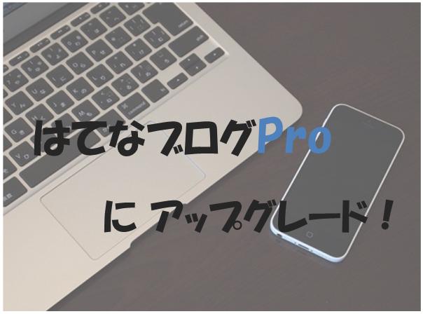 f:id:kamazukakyou2:20170911180927p:plain