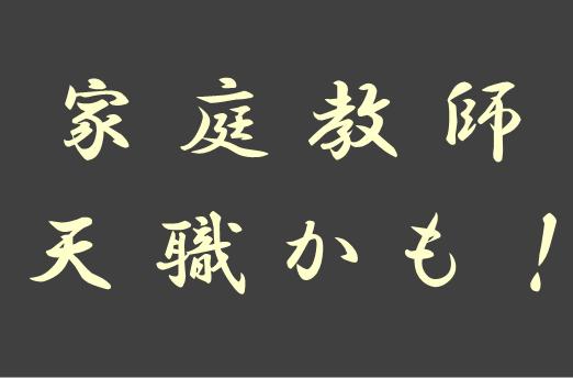 f:id:kamazukakyou2:20171012220807p:plain