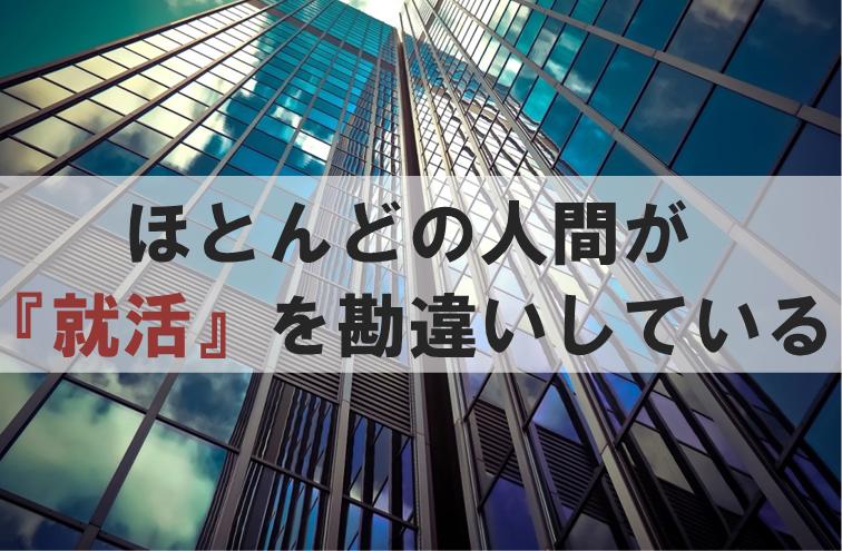 f:id:kamazukakyou2:20171110183627p:plain