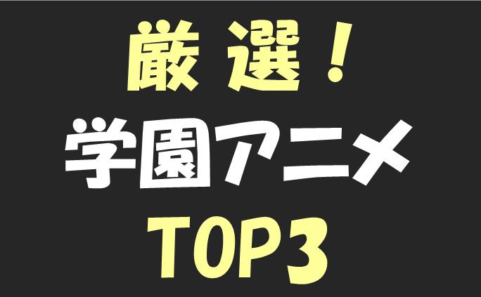 f:id:kamazukakyou2:20171114180240p:plain