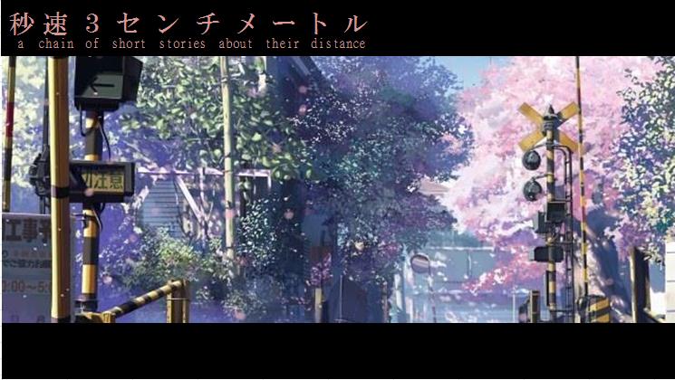 f:id:kamazukakyou2:20171205175408p:plain