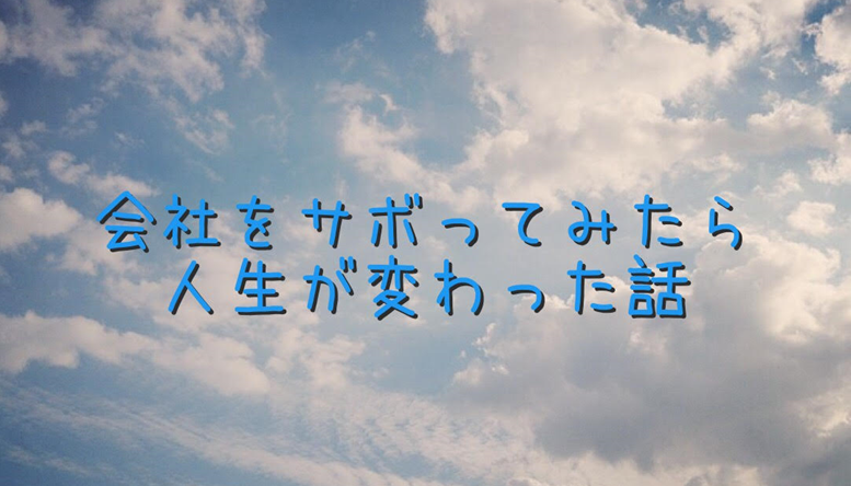 f:id:kamazukakyou2:20171205234113j:plain
