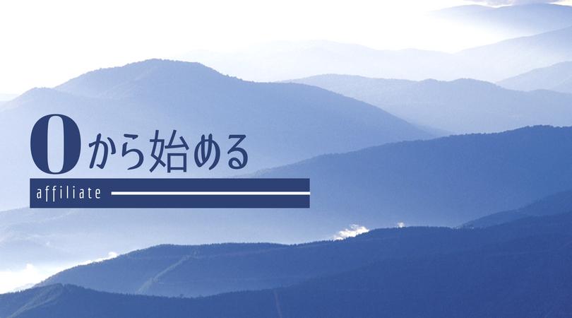 f:id:kamazukakyou2:20180209182121p:plain