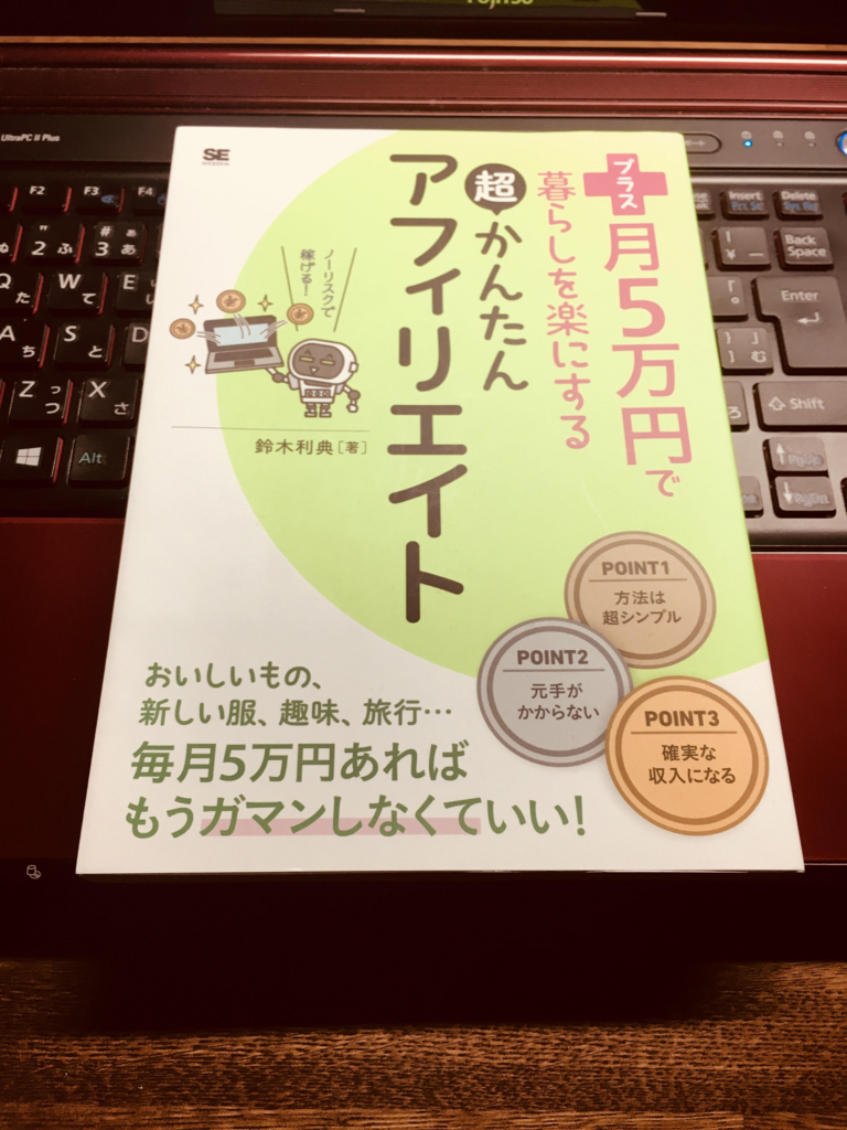 f:id:kamazukakyou2:20180210204258j:plain