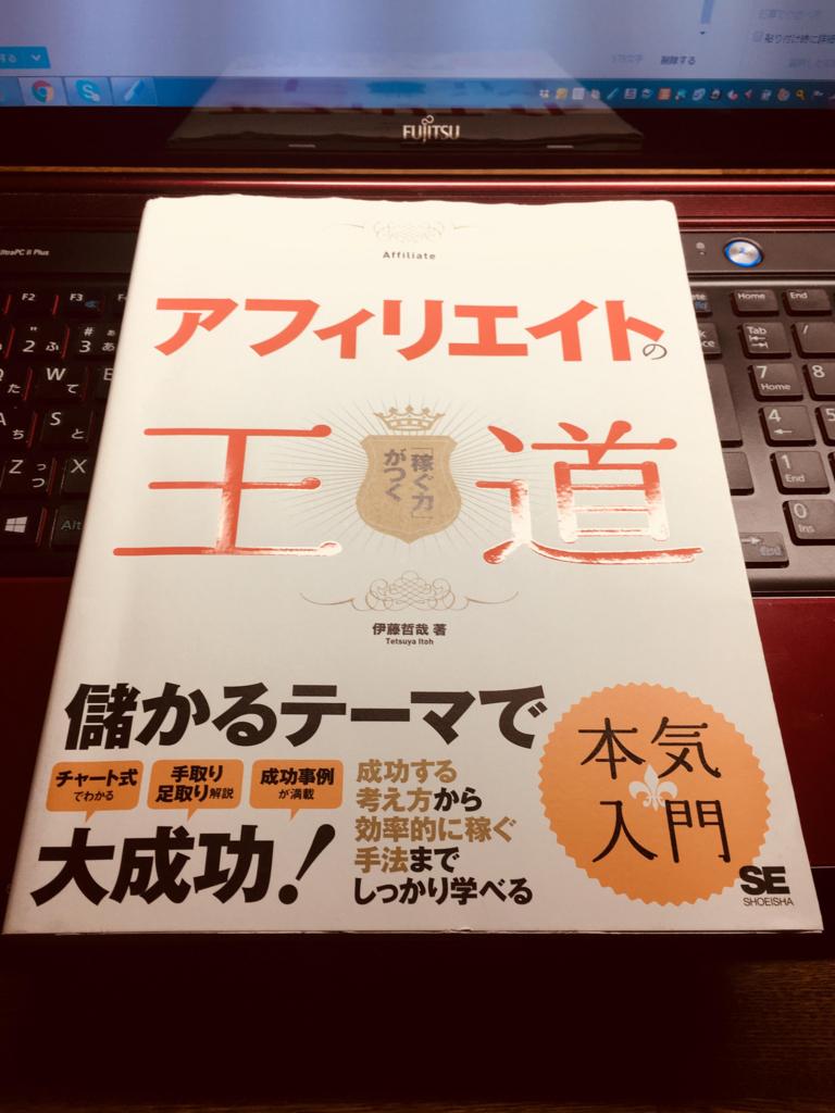 f:id:kamazukakyou2:20180210205353j:plain