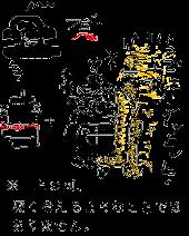 f:id:kame710:20131127140142p:plain