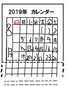f:id:kame710:20190731162511p:plain