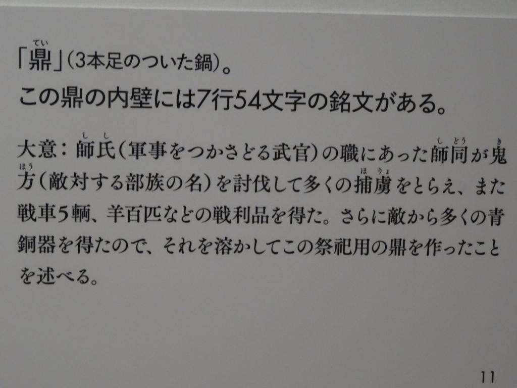 f:id:kameKiKu:20170425174111j:plain