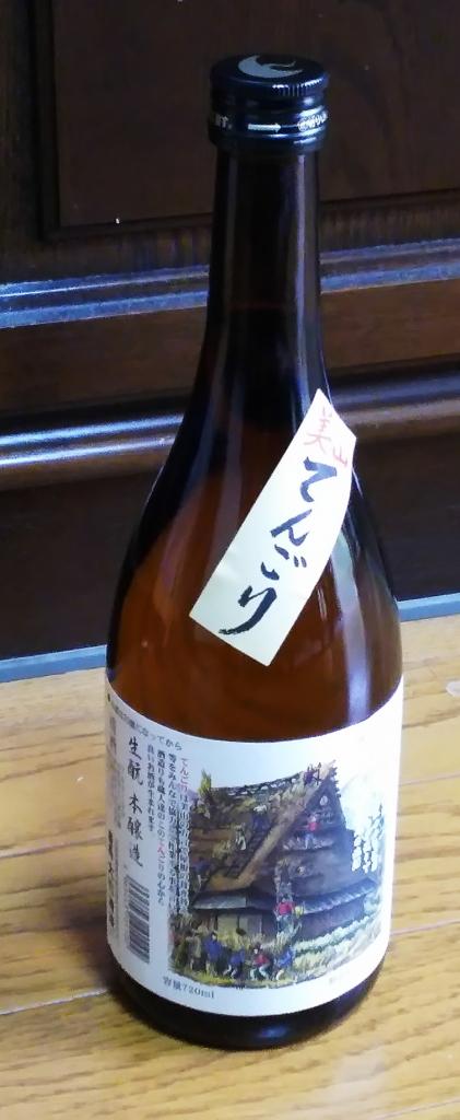 f:id:kameKiKu:20170515222158j:plain