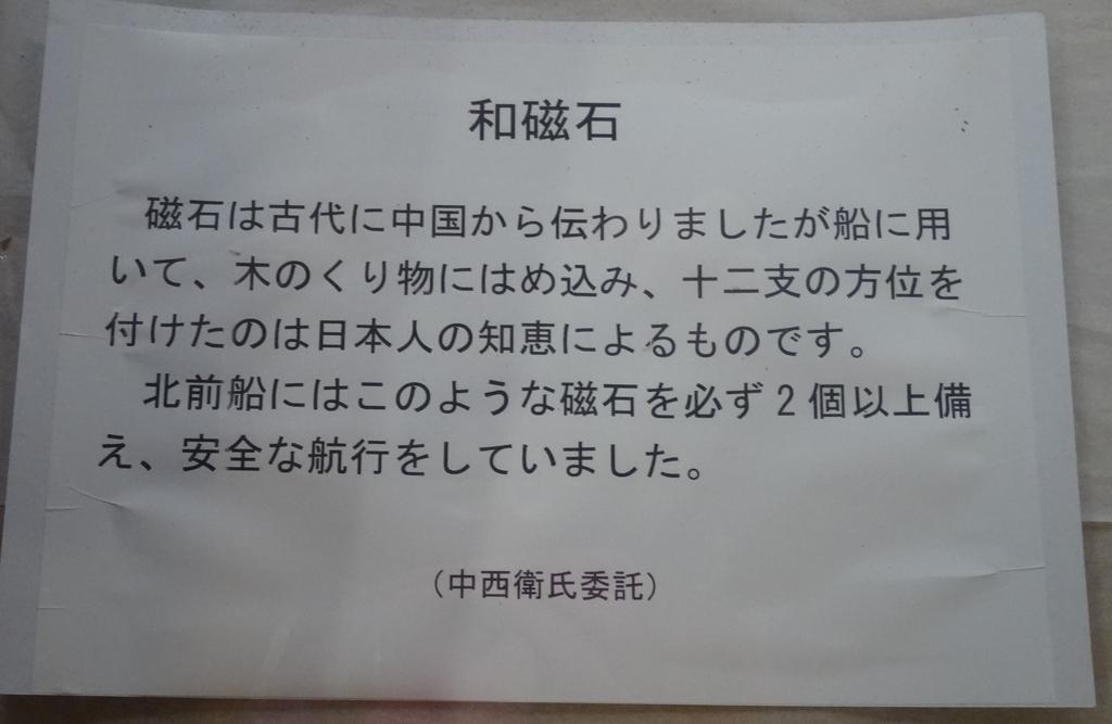 f:id:kameKiKu:20180317212652j:plain
