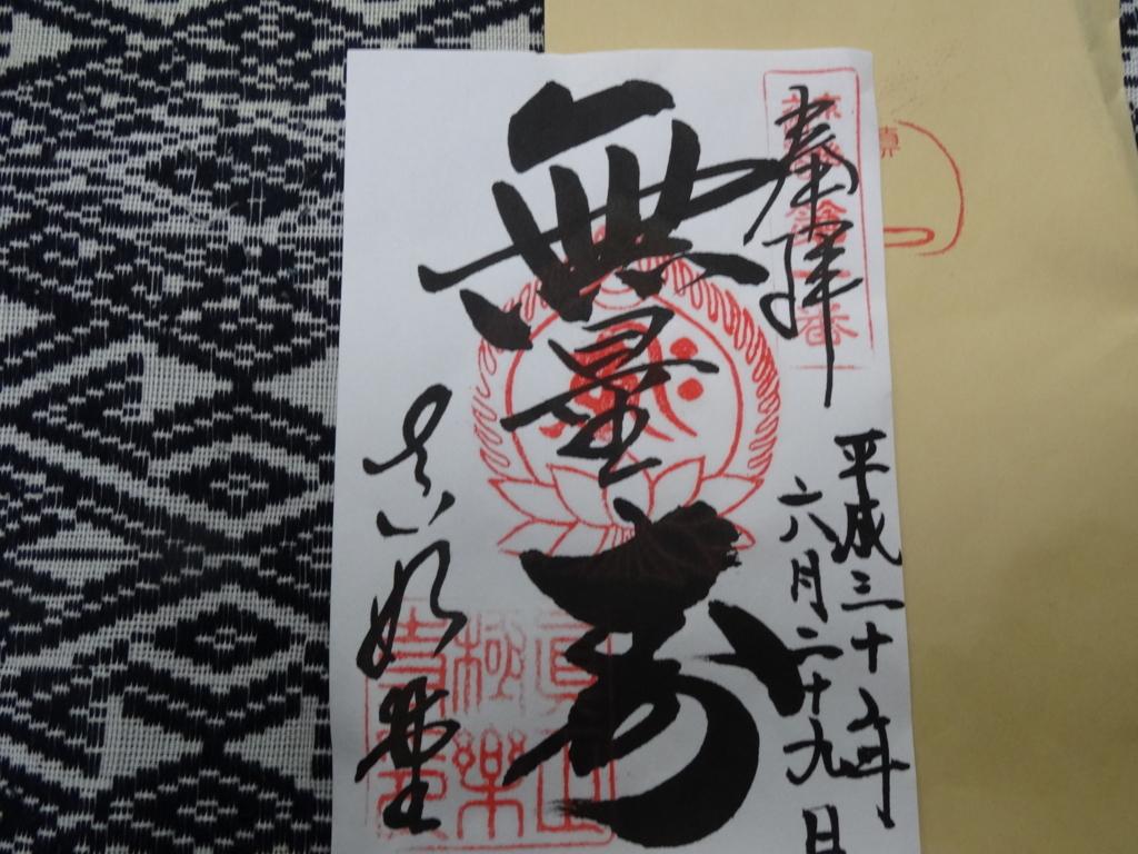 f:id:kameKiKu:20180629210952j:plain