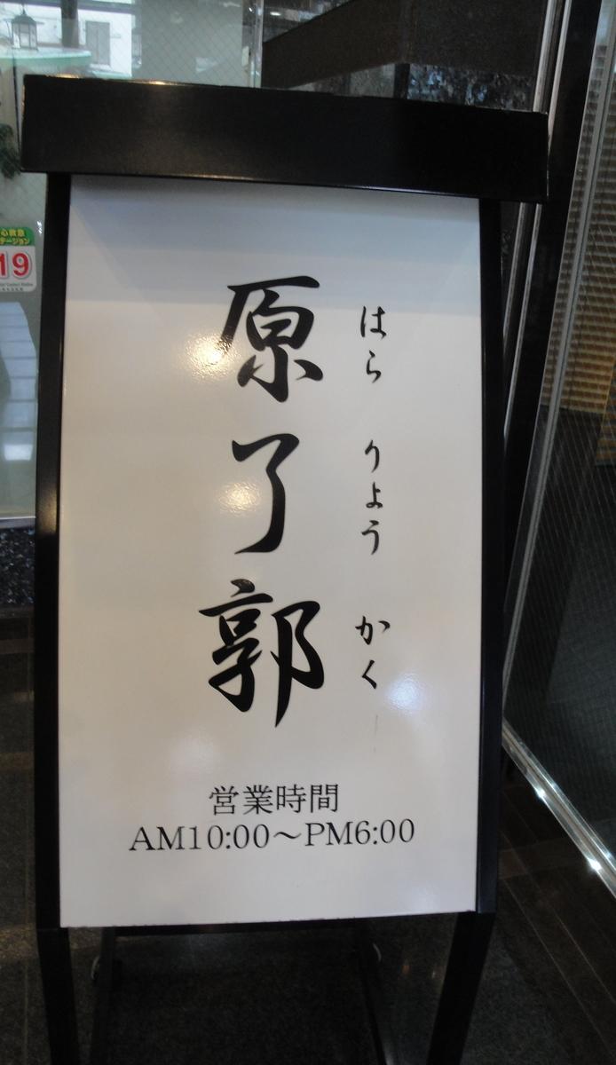f:id:kameKiKu:20190411210454j:plain