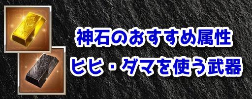 f:id:kame_granblue:20201010041228j:plain