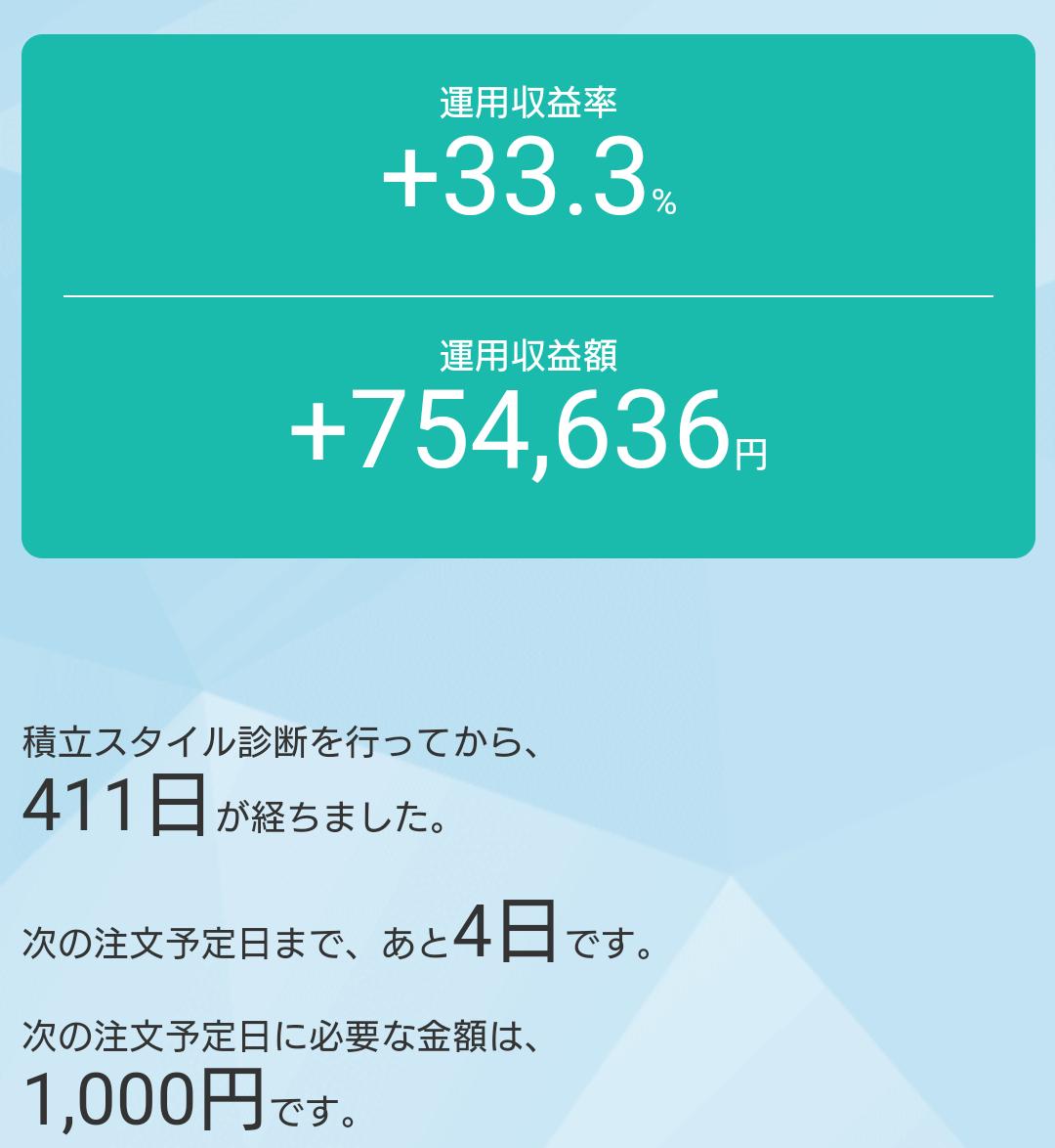 f:id:kame_kabu:20210918212621p:plain