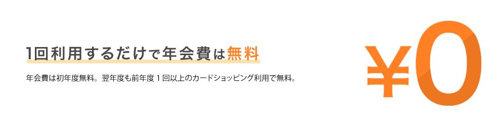 f:id:kame_reon:20180929220512p:plain