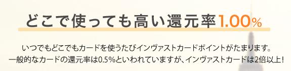 f:id:kame_reon:20180929220927p:plain