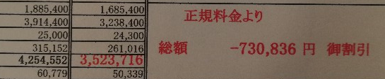 f:id:kame_reon:20181118101219p:plain
