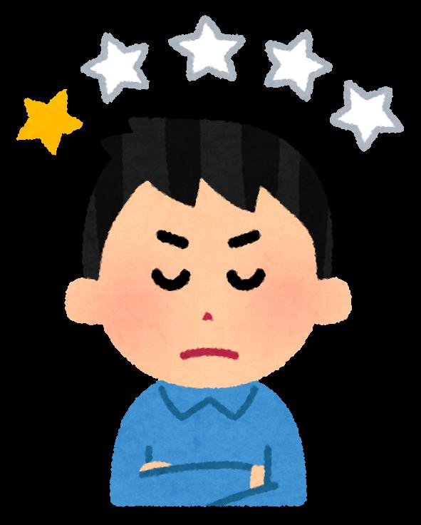f:id:kame_reon:20190102135909p:plain