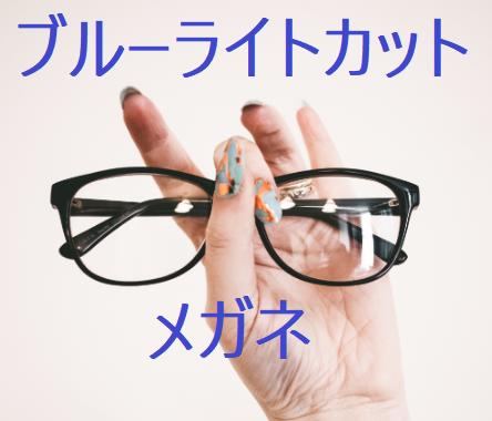 f:id:kame_reon:20190509234913p:plain