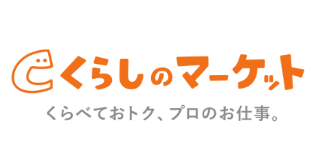 f:id:kame_reon:20190515075215p:plain