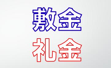 f:id:kame_reon:20190820002136p:plain