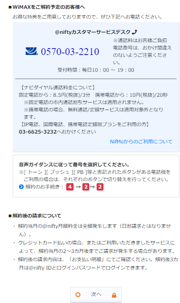 f:id:kame_reon:20190828213542p:plain